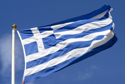 Greek casinos losing out to Macedonia