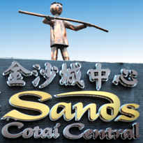 Wire walkers prep for Sands Cotai Central's April 11 opening