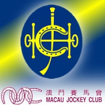 Hong Kong Jockey Club has record fiscal year; Macau Jockey Club, not so much