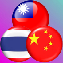 Asia lotteries: Thailand moves 'online', Taiwan sports woes, China mobile distrust