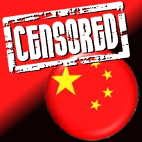 GREAT MOMENTS IN CENSORSHIP: China blocks virtual private networks