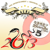 Macau VIP and mass growth in Year of the Snake; AERL seeks $150m injection