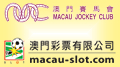 Macau Legend scales back IPO; Macau's non-casino gambling has mixed 2012