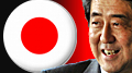 Abe's electoral victory smooths path for Japanese resort casino legislation