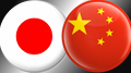 Japan casino tax likely to max out at 20%; Hainan's 'cashless' casinos return