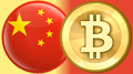 Bitcoin value plummets after China bars banks from Bitcoin dealings