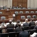 "Recap of House Energy & Commerce Subcommittee Hearing on ""The State of Online Gaming"""