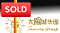 IEC to acquire 70% of SunCity Group's Macau junket operations