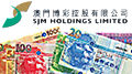SJM Holdings comes just $7m shy of $1b profit in 2013