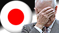 Japan casino bill faces delay after failing to clear key legislative hurdle