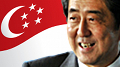 Shinzo Abe touches down in Singapore, still confident about passage of bill
