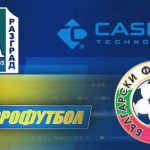 Eurofootball signs deal with Bulgaria national team; Casino Technology inks with Bulgaria club powerhouse Ludogorets