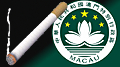 Macau Golden Week a 'false positive' while smoking ban a clear negative