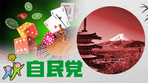 Japan's LDP aims to pass casino legislation next year