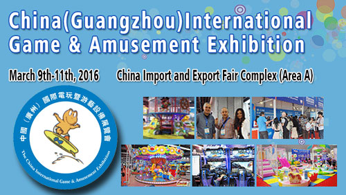 CIAE 2016 – Asia's Leading Exhibition Dedicated for The Amusement, Attractions, Park and Recreation Industry!