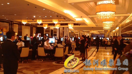 Galaxy turns VIP area into premium mass gambling zone