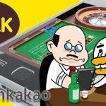 KakaoTalk denies plans to tap mobile casino market