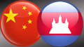 Cambodia issues 10 new casino licenses to Chinese operators for online gambling