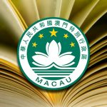 "Macau: Beware Governments Bearing ""Helpful Policies"""