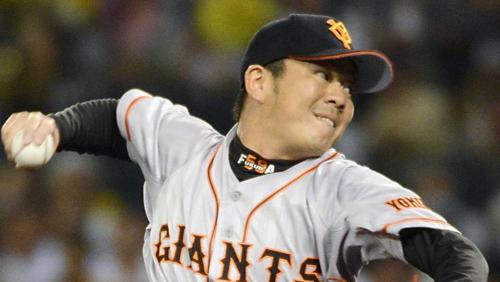 Yomiuri Giants pitcher banned for betting on baseball