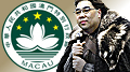 Macau chief exec says 2016 casino revenue could be 43% lower than in 2014
