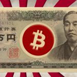 Japan wants to treat bitcoins like real money