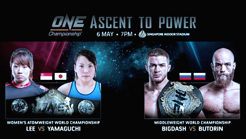 ONE: Ascent to Power Complete with Nine Bouts