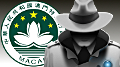 Macau says proxy betting ban being observed but ponders 'sting' operations