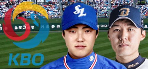 Korean Baseball Organization stars charged with gambling, fixing