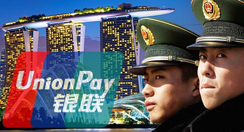 Marina Bay Sands' UnionPay voucher program risks Beijing's ire