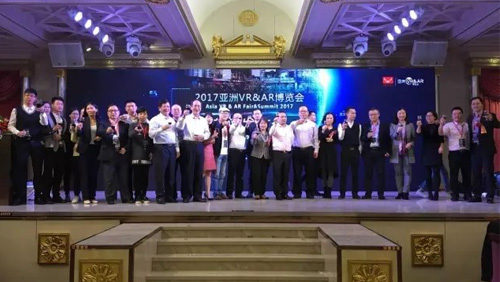 VR & AR Fair 2017 Press Conference ended in a high note