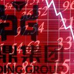 Landing International anticipating $127M net loss in 2016