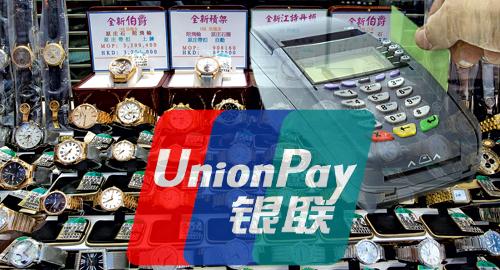 Macau police bust more bogus UnionPay point-of-sale terminals