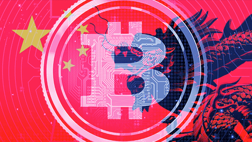 PBoC plans to continue on-site inspections of Chinese bitcoin exchanges