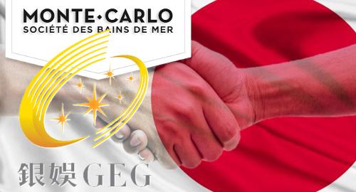 Galaxy Entertainment, Monaco's SBM eye Japan casino push