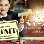 Majestar to suspend Jeju casino ops over previous owners' antics