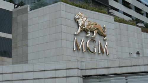 MGM punts on affluent masses in Macau