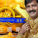 Neptune Group proposes name change as junket biz dries up