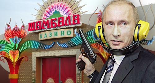 Azov-City casino operator begs reprieve from Vladimir Putin