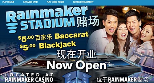 Foxwoods latest casino to add 'stadium' electronic table games