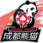 Pandas and Poker: GPL China the accomplishment of a dream
