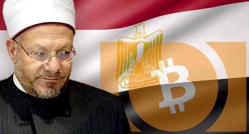 Egyptian cleric: cryptocurrency unacceptable under Islam