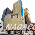 NagaCorp's 2017 profit jumps as VIP turnover more than doubles
