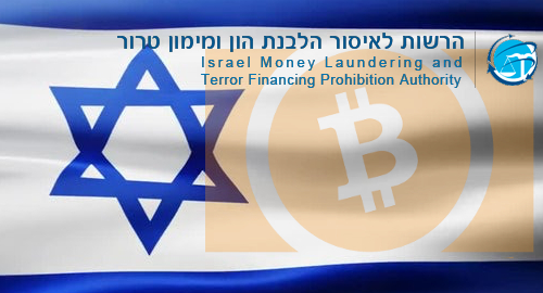 Israel's new cryptocurrency rules for banks: no online gambling