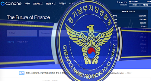 South Korea to charge CoinOne execs with illegal gambling