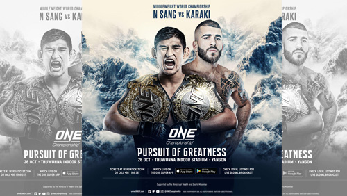 Aung La N Sang to defend ONE Middleweight World Championship against Mohammad Karaki