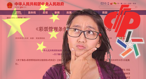China sends mixed messages regarding online lottery sales