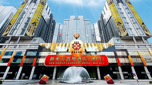 Landmark Macau transformed into the New Orient Landmark Hotel