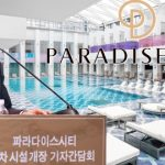 South Korea's Paradise City hopes to wow with second phase opening