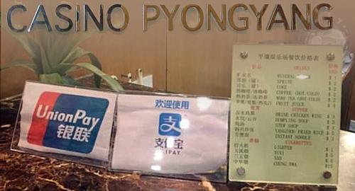 Alipay, UnionPay deny links to North Korean casino